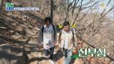 김용만, 아내와의 추억이 있는 설악산 권금성 도착♡ (ft. 수행비서 형탁)