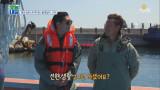 '해피맨' 박준형, 배 위에서도 수다 삼매경! (vs 지친 명수&수용)