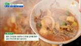 성인 아토피 bye~ 명수를 위한 ′멸치 밥상′ 만들기