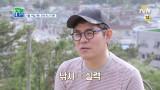 """""""낚시는 실력이죠~"""" 김용만, 거제도에서 월척..?"""