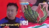 [꿀팁] 수박 껍질과 씨도 버리면 안된다?!