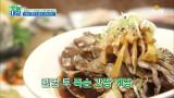팔팔이 용만이 준비한 ′죽순 간장게장′