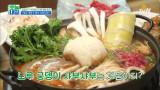 치매 예방 밥상#2 ′노루 궁뎅이 버섯 샤부샤부′
