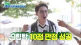 5일장 장보기 미션! ′뇌순남′ 형탁, 10점 만점 성공!!!!