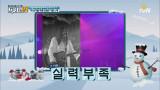 로커 김종서, 노래를 못해서 그룹에서 강제 퇴출 당한 사연?