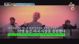 [선공개] 전 세계의 마음에 불지른 BTS 레전드 영상은?