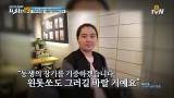 한국을 너무 사랑한 미얀마의 천사 윈톳쏘