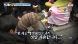 """청계천 빈민의 성자, 노무라 목사 """"진심으로 사죄합니다"""""""