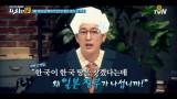 일본 목사의 항의 서한 '화제'《한국의 분노를 모르는 일본인》