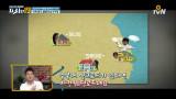 중국, 불륜의 삼각지대 [그 누가 사랑을 말하는가 19]