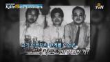 일본 국민 MC의 야쿠자 스캔들 [팬들을 배신한 몰락 스타 19]