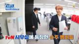 [선공개 1부] 슈주의 tvN습격?! 단독 예능의 서막! (2부에 계속)