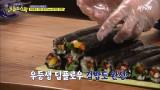 래퍼 중에 김밥 제일 잘 만다는 밀스잘말윗!