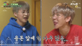[용돈한판대결] 열정종대 vs 즐기는흥백현 vs 엉뚱엉아 시우민
