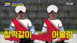 핑퐁송 커버) 노라조의 카레에 도전하는 세윤과 진호
