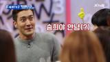 시원vs승희, 어디서 돌고래 소리 안나요? (feat.려욱 보고있나)