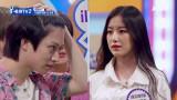 [비하인드] ′희철 VS 슈화′의 눈싸움 대결! 왜 이렇게 슬픈 생각이 나지?