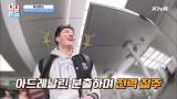 행복한 형타쿠의 도라에몽 뮤지엄 가는 길 ★☆★
