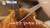 정이랑의 ′부속′ 블라인드 테스트 #대림시장