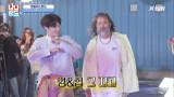 게릴라 런웨이, 핫보이 김칠두의 모델 포스 뿜뿜!
