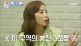 나나랜더 지숙의 ☆떡볶이의 미친 3조합★