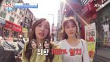 [선공개] 지숙X아영이 일주일 내내 먹을 수 있는 ′이것′은!?