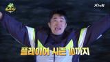 플레이어 시즌 10까지(!) 영원하라! 시원 덜덜 입수!!!