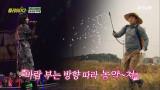 업그레이드 된 MC 꽃분이 (ft. 유성은) - 유기농 이지농