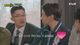 황치열 향한 마음을 감추기 어려운 김동현