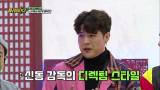 '스웩님' 뮤직비디오 신동! 디렉팅 철학 공개