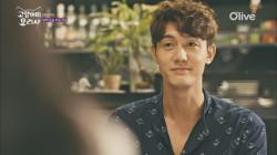 김소라에겐 언제나 로맨티스트 이기우