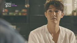 이기우, 비 흠뻑 맞은 김소라에게 '늦어서 미안해요'