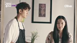 [선공개] 이기우&김소라, 베트남에서 함께하는 눈물의 마지막 식사