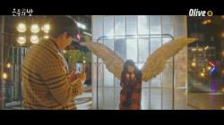 은주♡민석의 첫 데이트 (이 투샷 바람직해)