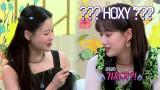 [선공개]오블리의 스몰 럭셔리템....HOXY...?